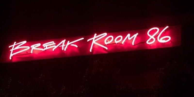 Break Room 86 NYE '20: New Years Rockin' Eve